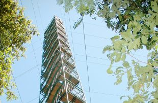 ws-canopy-tower-1s